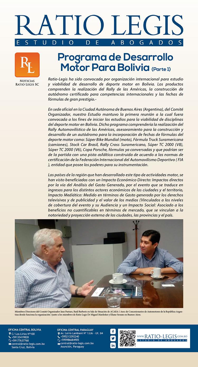 (Español) Programa de Desarrollo Motor Para Bolivia (Parte 1)
